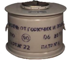 Регенеративный патрон П-10