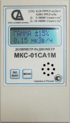 Дозиметр МКС-01СА1М профессиональный (бюджетный вариант)