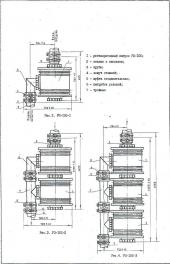 Регенеративный патрон РП-100