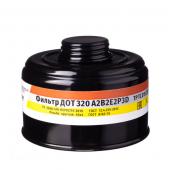 Фильтр для противогаза комбинированный ДОТ 320 А2В2Е2Р3RD