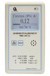 Дозиметр МКС-01СА1 в водозащищённом исполнении
