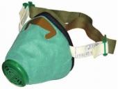 Полумаска фильтрующая FFP2 ФП У-2К