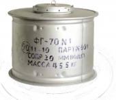 Фильтр-поглотитель ФГ-70