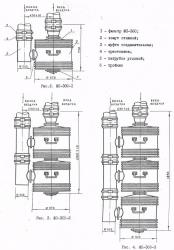 Фильтр-поглотитель ФП-300Б
