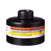 Фильтр для противогаза комбинированный ДОТпро 320+ А2В2Е2Р3RD