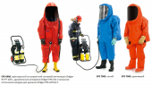 Химзащитные костюмы Dräger CPS 6900/7900