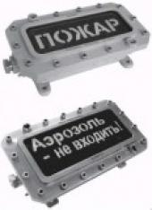 Табло световое взрывозащищенное ТСВ-1