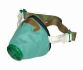 Полумаска противоаэрозольная У-2К